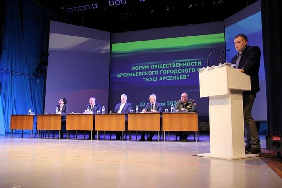 Жители Арсеньева выслушали программы возможных кандидатов на пост мэра города. фото: Пресс-служба администрации Арсеньевского городского округа.