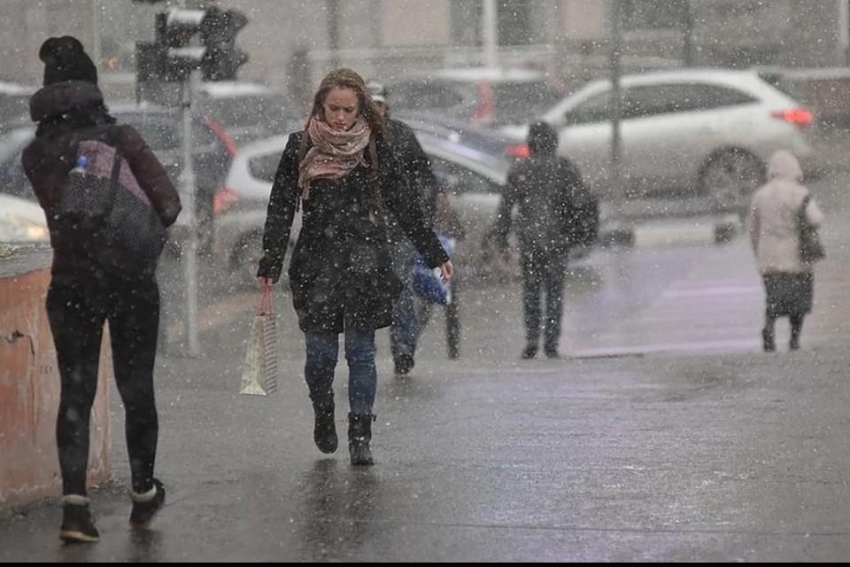 Снег, дождь и ветер - вот что ждёт нас в субботу.