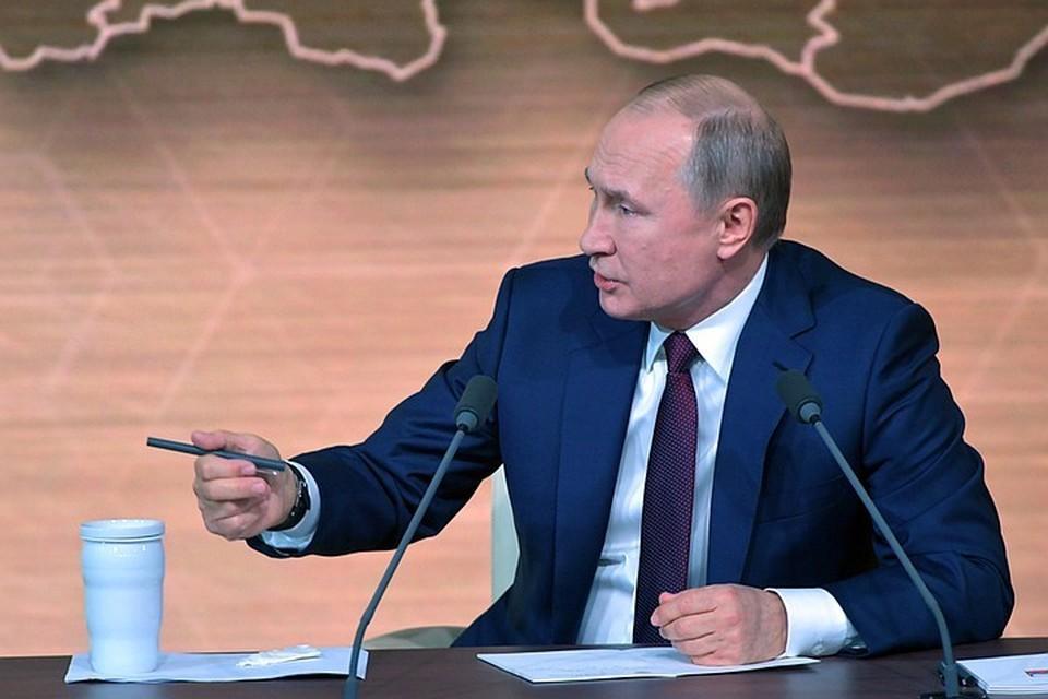 Владимир Путин по итогам прошедшей в декабре «большой» пресс-конференции сформировал поручения по наиболее важным вопросам