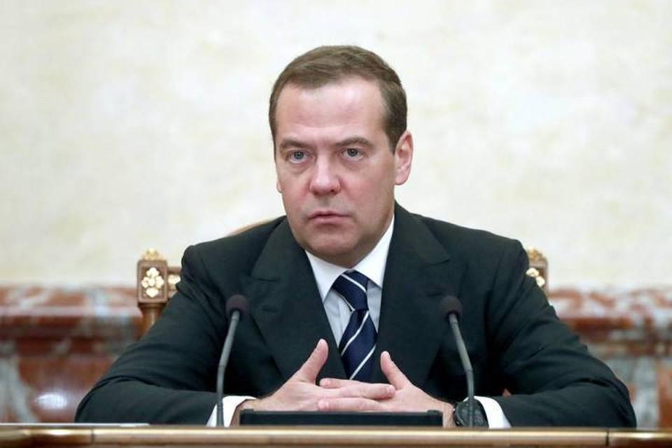 Заместитель председателя Совета безопасности РФ Дмитрий Медведев. Фото: Дмитрий Астахов/ТАСС