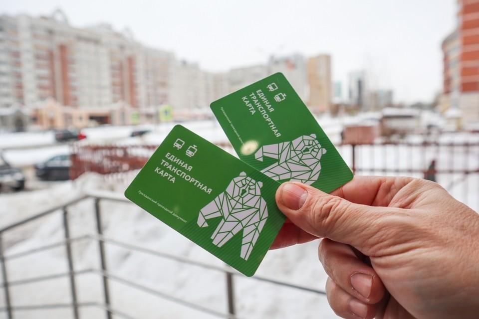 Зеленые транспортные карты - для обычных пассажиров, не имеющих льгот