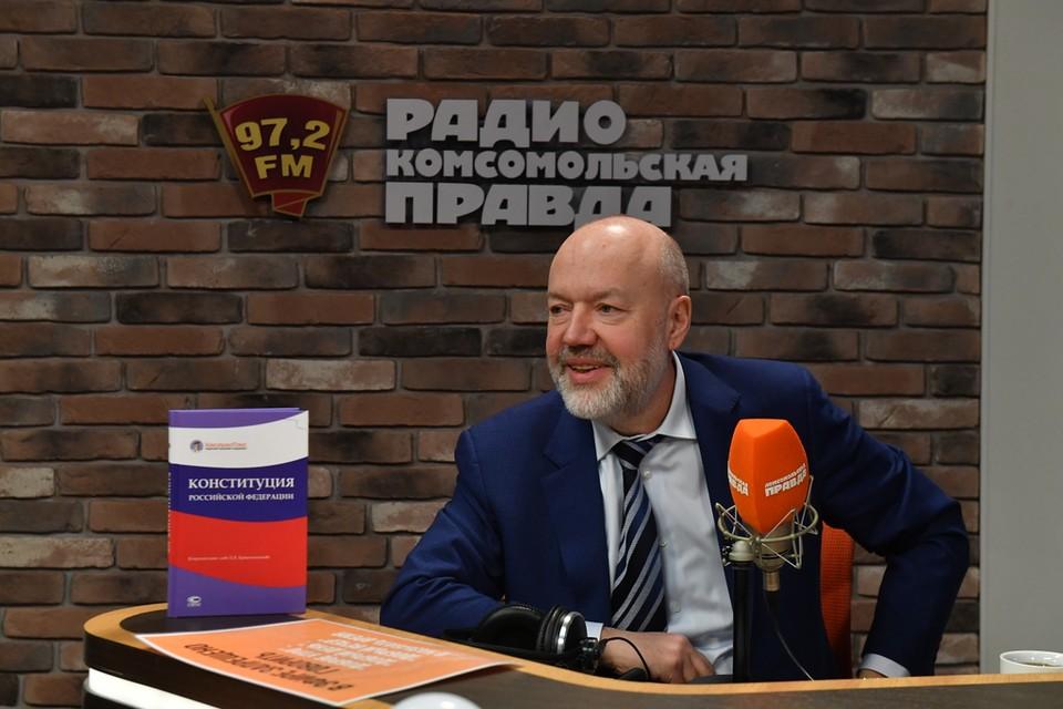 Председатель комитета Госдумы по государственному строительству и законодательству Павел Крашенинников в гостях у Радио «Комсомольская правда».