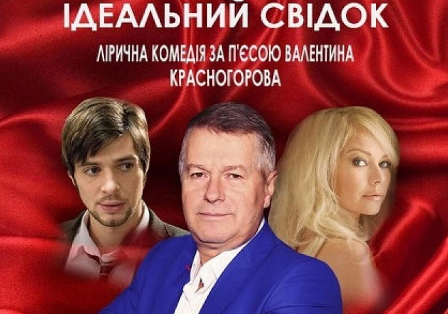 Скандал! Российские актеры хотели выступить в Одессе, а им дали 10 лет депорта: Пробирались на Украину они из Молдовы