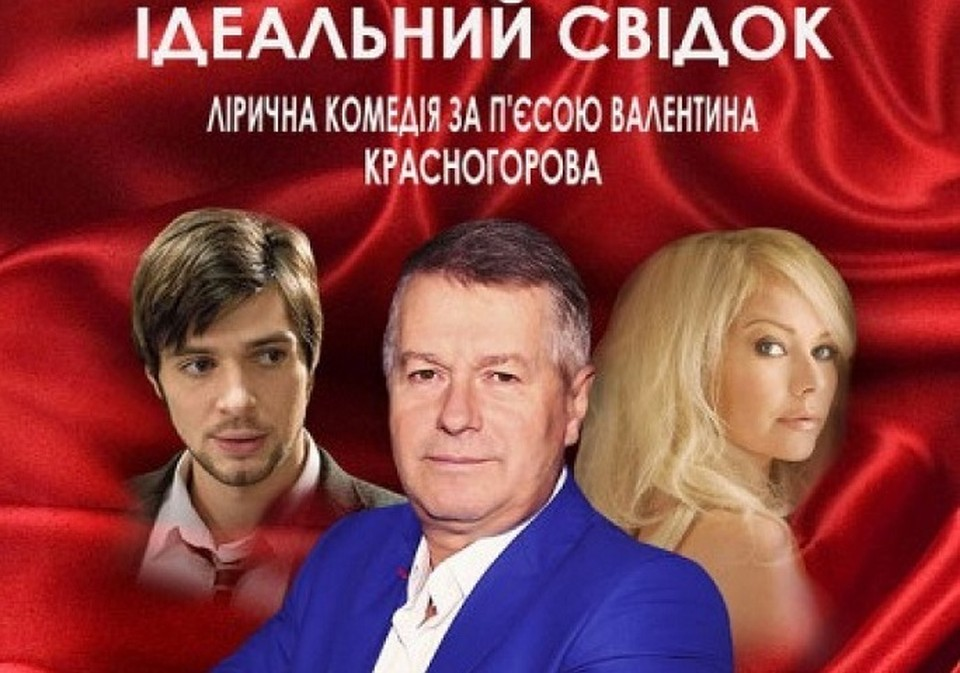 Известных российских актеров украинские зрители не увидят минимум три года (Фото: афиша).