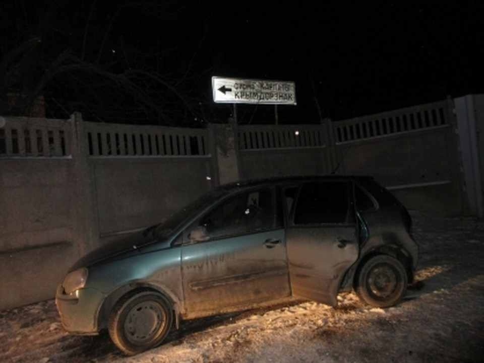 Фото: Пресс-служба Следкома по Крыму и Севастополю