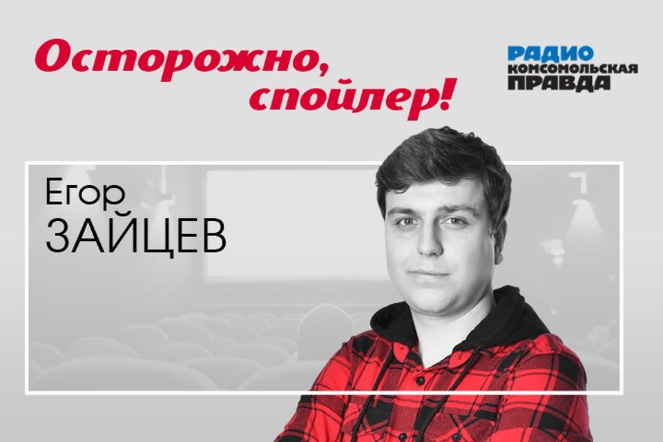 Егор Зайцев рассказывает о популярных, малоизвестных и просто хороших сериалах, за которыми можно провести не один вечер.