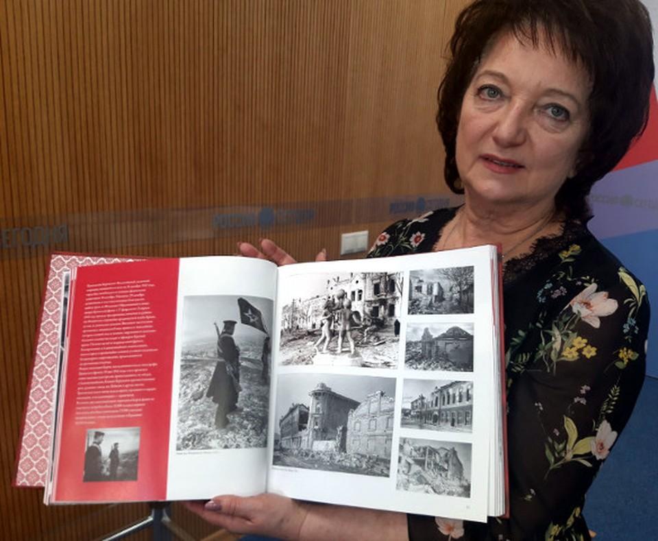 Уникальный каталог фотолетописи войны музей-заповедник приурочил к 75-летию Победы