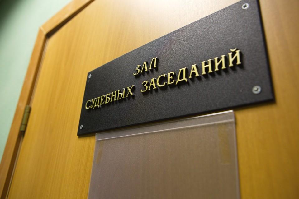 Члены организованной группы похитили мазут на сумму более 30 миллионов рублей с нефтеперерабатывающего завода в Ленобласти