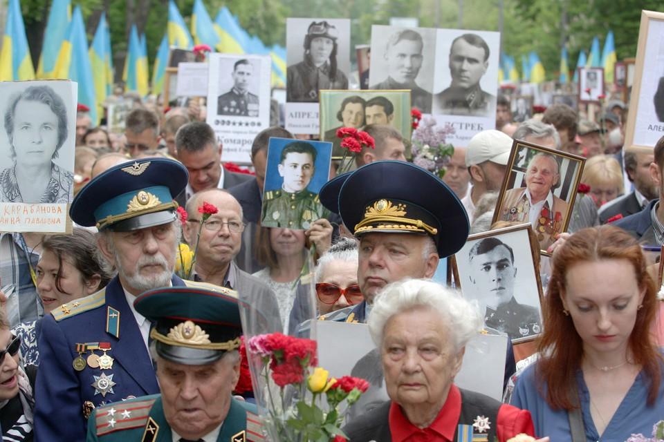 Официально Украина не будет отмечать День Победы в 2020 году.
