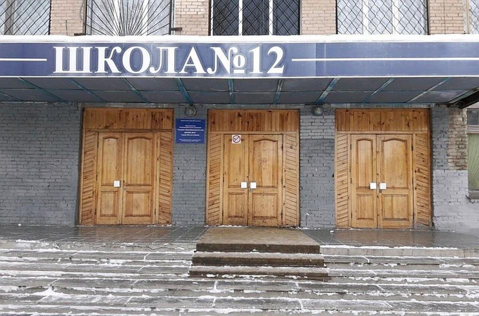 В школе в Магнитогорске на уроке умер мальчик.