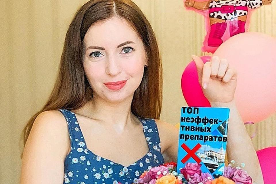 """Российский блогер, более известная, как """"аптечный"""" провизор Екатерина Диденко"""
