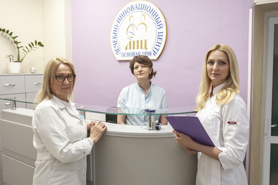 Более 20 лет специалисты медицинского центра «ЛИЦ» помогают пациентам.