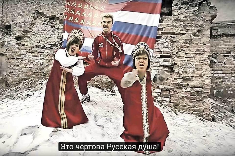 Из раннего: в клипе Everyday I'm Drinking («Я пью каждый день», 2013) группа вспомнила самые замшелые стереотипы о русских.