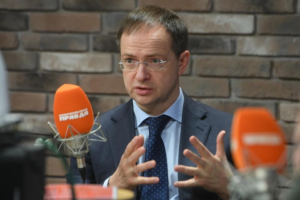 Помощник Президента Российской Федерации Владимир Мединский