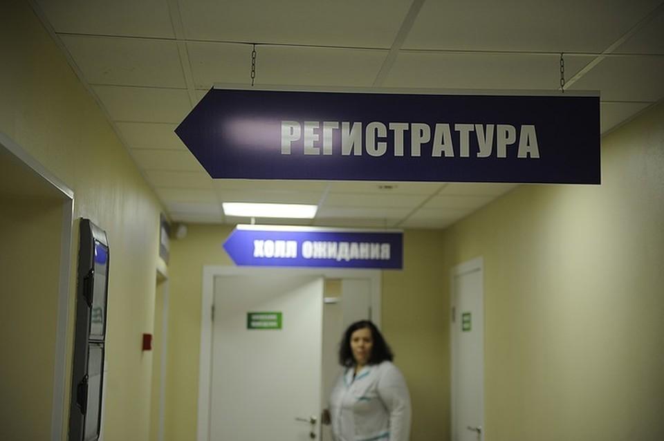 Сотрудницы поликлиники в Челябинской области обиделись на поздравление с 8 марта
