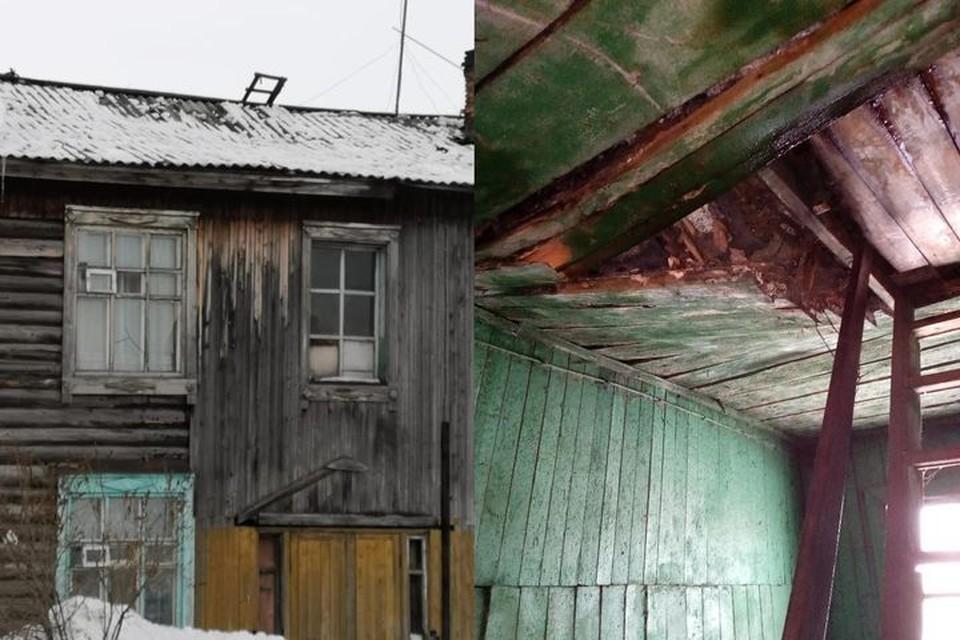 Люди утверждают, что один раз там обвалившийся потолок едва не упал на голову ребенку. Фото: предоставлено Людмилой