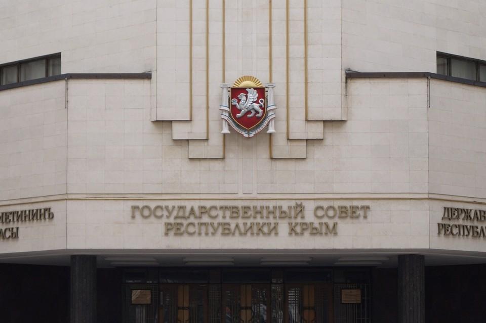 Депутаты Государственного Совета Крыма 12 марта одобрил предложенные поправки в Конституцию России