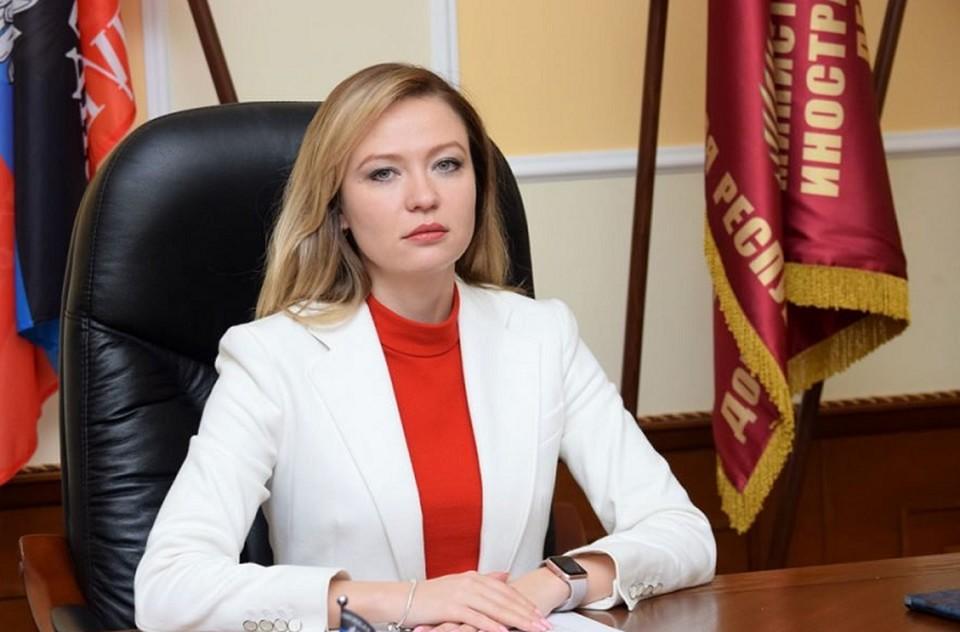 Наталья Никонорова сделала заявление. Фото: Донецкое агентство новостей