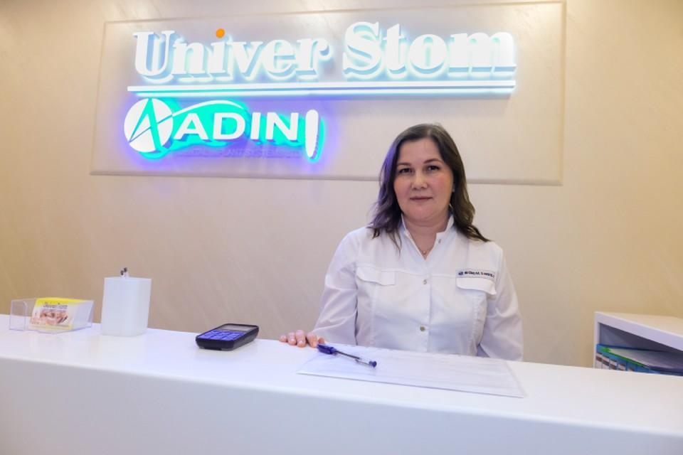 Первая клиника «UniverStom» открылась в 2015 году.