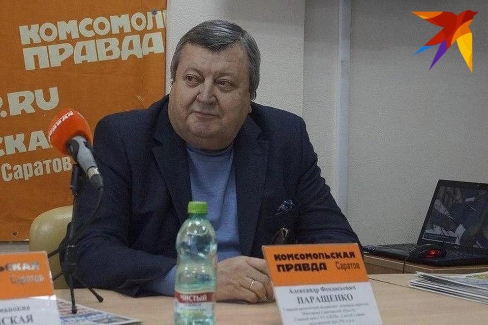 Александр Паращенко уверен, что с любой тревогой можно справиться