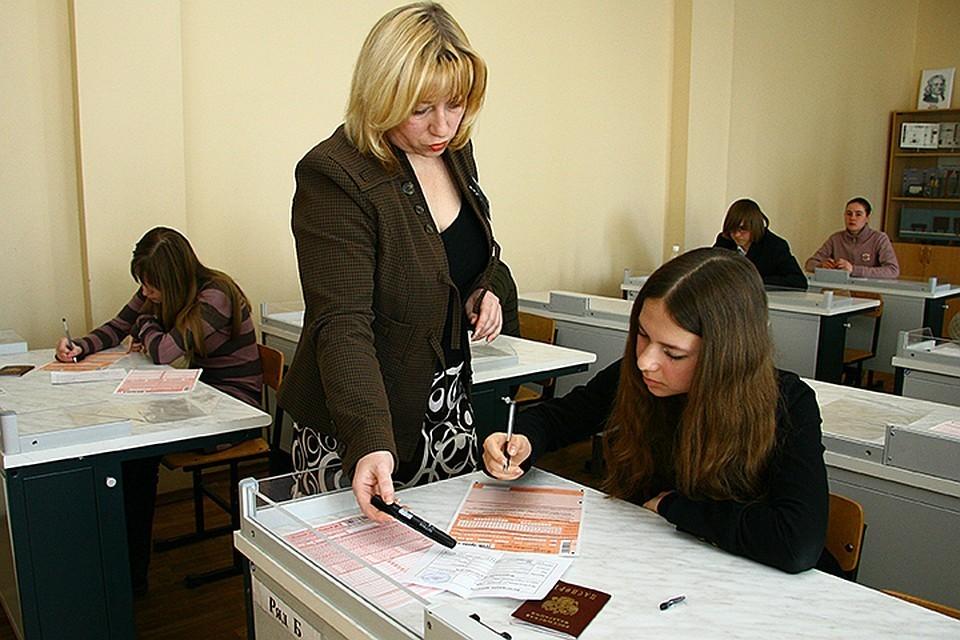 Перенос дат сдачи ЕГЭ не скажется на поступлении учащихся в вузы
