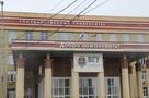 Воронежские госуниверситеты перешли на дистанционное обучение из-за коронавируса
