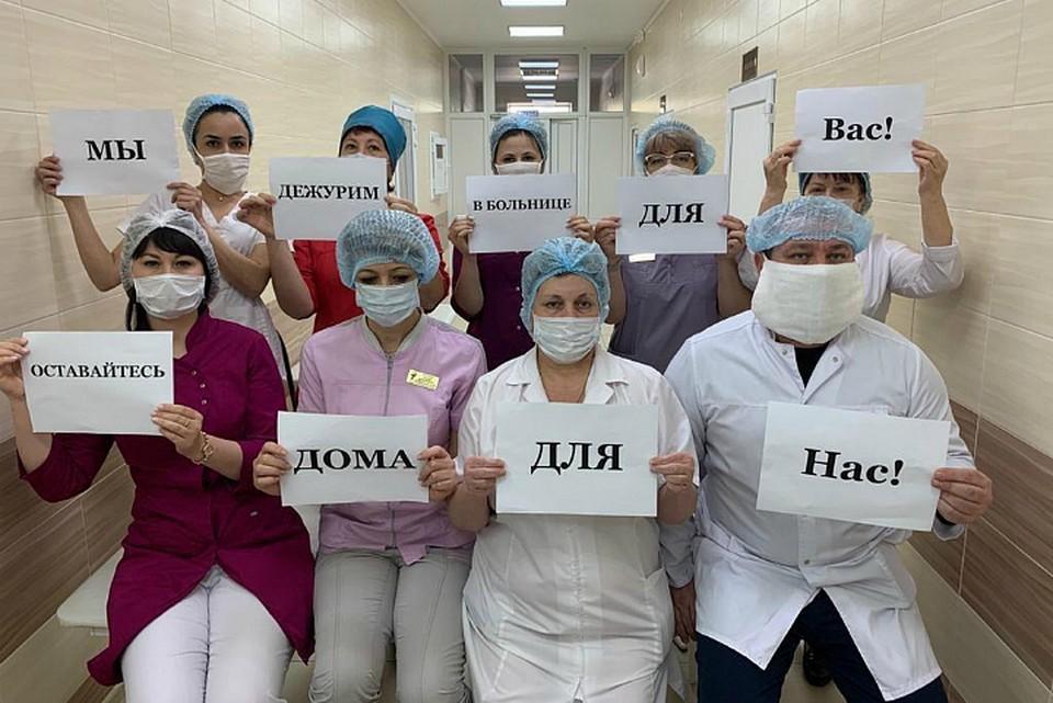 Врачи призывают пересидеть инфекцию дома. Фото: соцсети