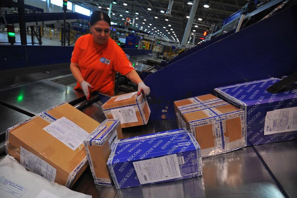 Почта России приостанавливает прием международных отправлений, адресованных в государства, которые временно прекратили обработку международной почты.