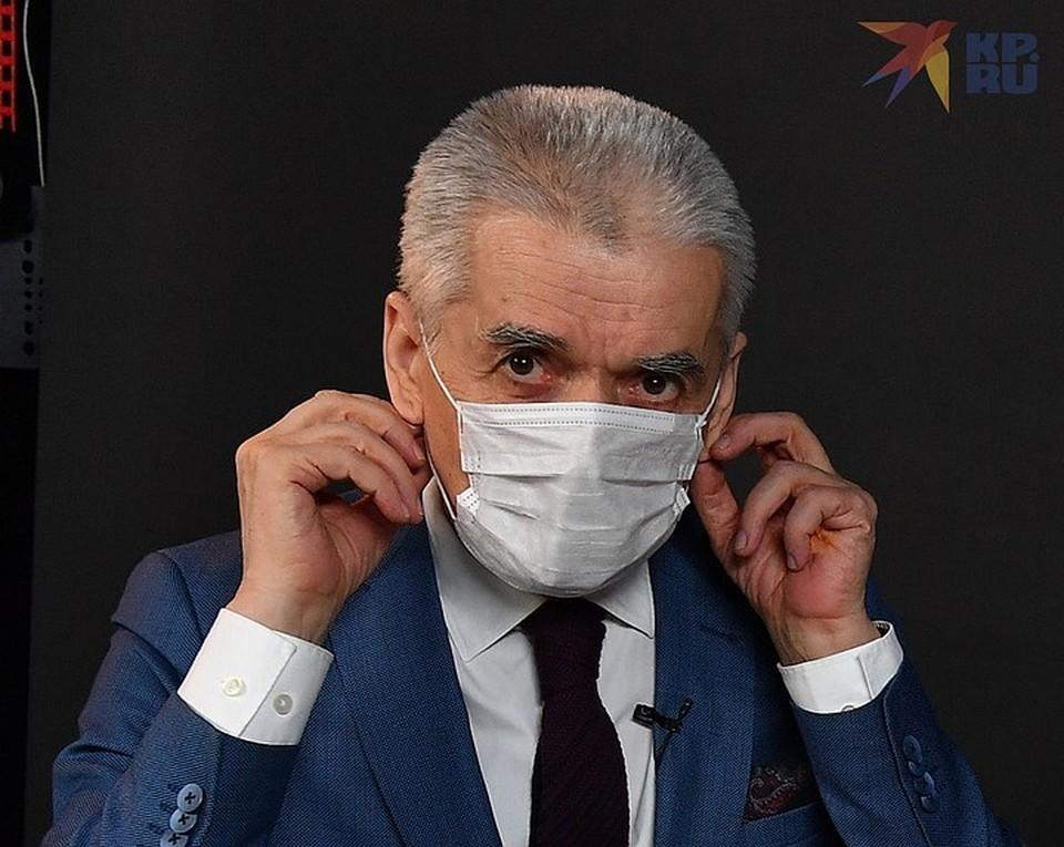 Первый зампред Комитета Госдумы по науке и образованию Геннадий Онищенко.