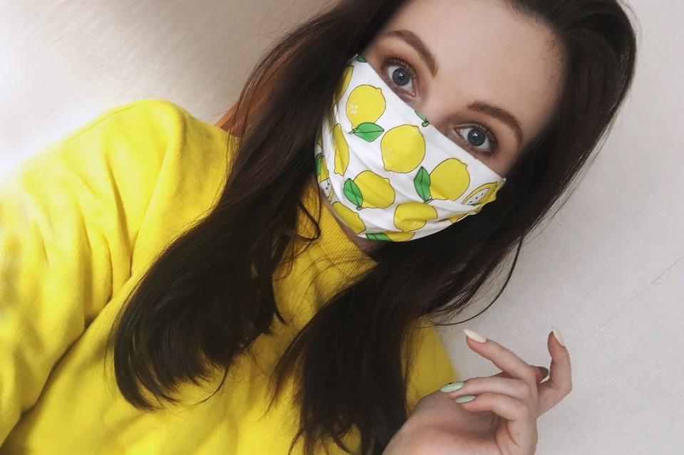 Я себе купила вот такую цитрусовую маску в ателье. Выбор принтов очень большой!