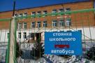 Коронавирус в Красноярском крае 2020: как будет проходить онлайн-обучение в сельских школах