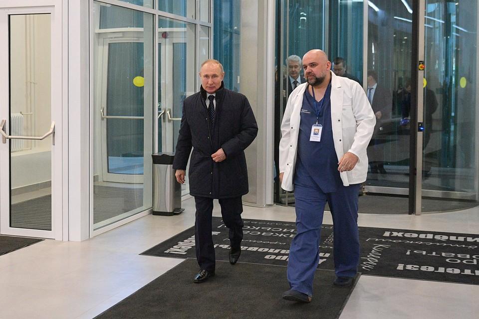 Владимир Путин и главный врач больницы Денис Проценко. Фото: Алексей Дружинин/ТАСС