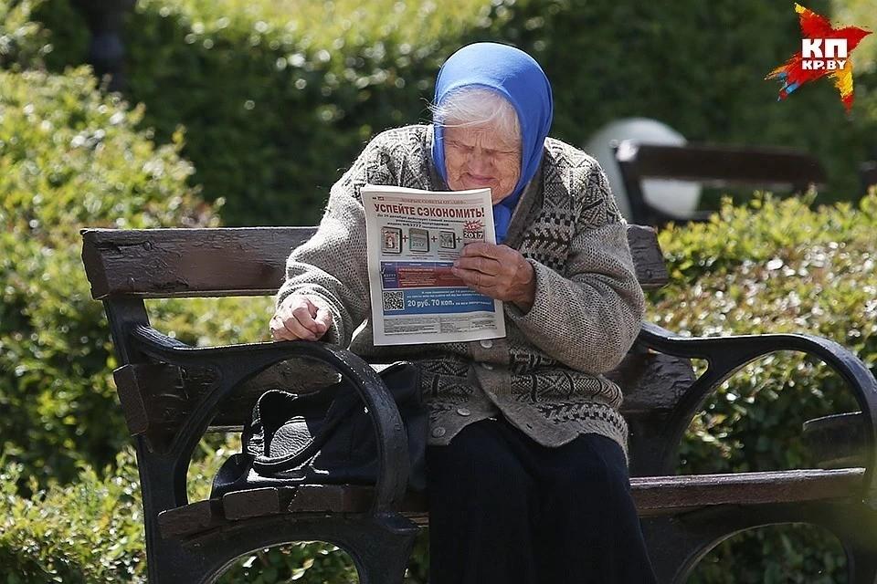 Чаще всего люди узнают новости по теме пенсий из СМИ и бесед с друзьями, коллегами. Только 20% получают информацию из профессиональных источников.