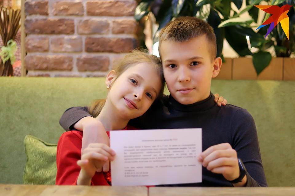 Брат с сестрой напечатали объявления.