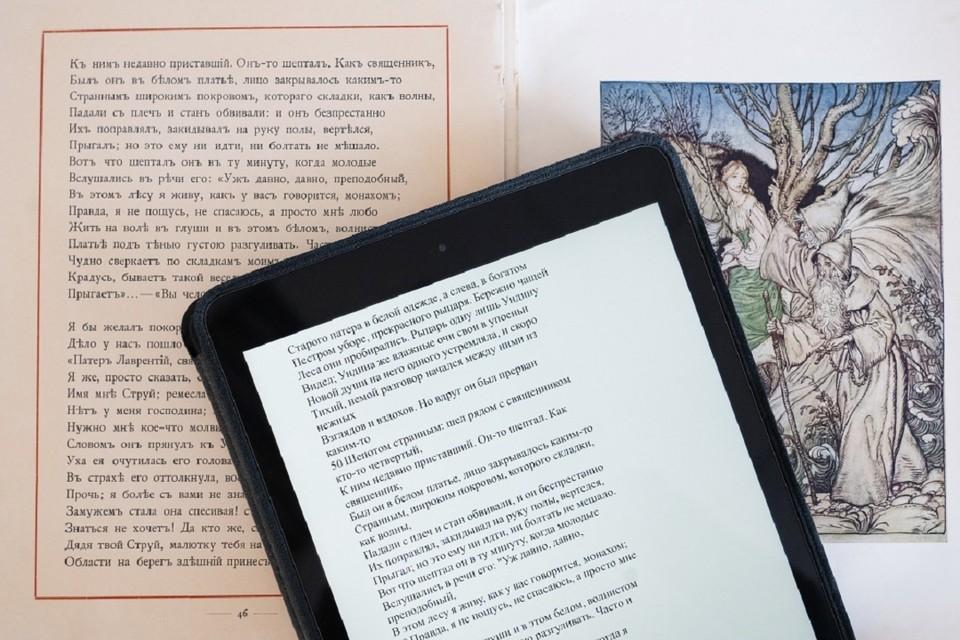 Сибирские ученые разработали алгоритм для перевода старой орфографии из книг в современную. Фото: Александра Федосеева