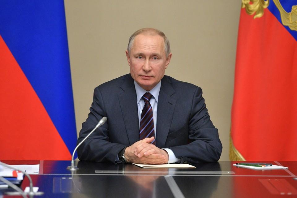 Президент России прокомментировал ситуацию с коронавирусом