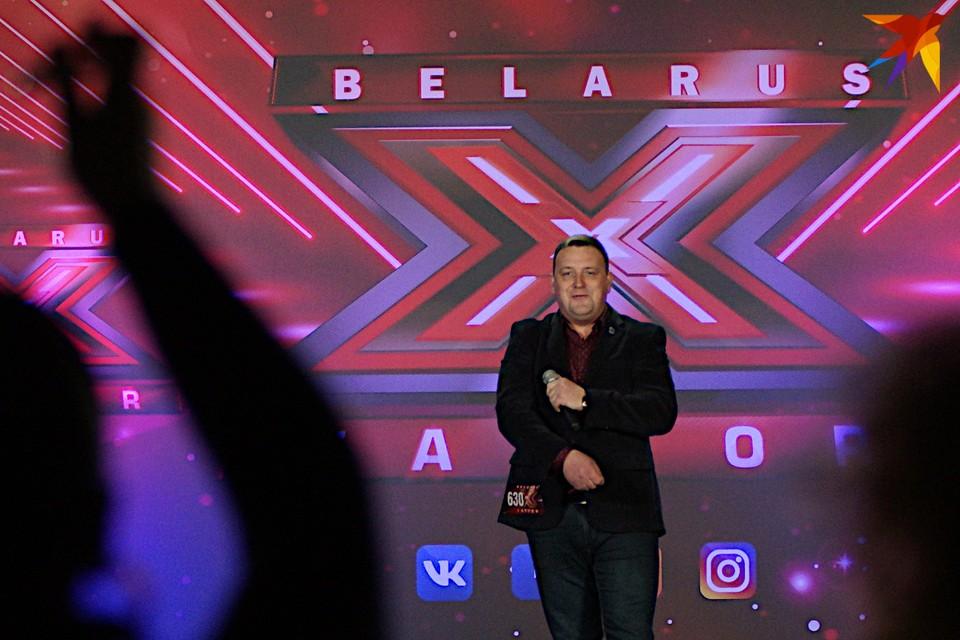 Кастинг X-Factor прошел в Гомеле