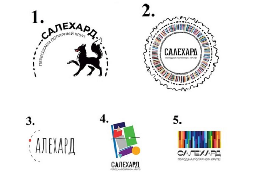 Жители Салехарда выбирают логотип к 425-летию города Фото: Администрация Салехарда