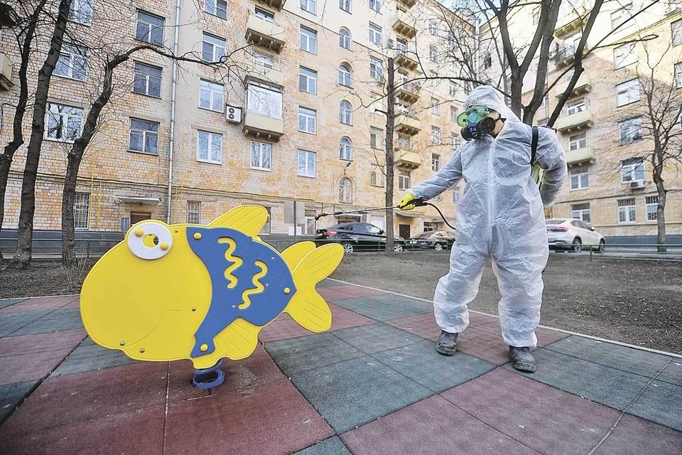 В Москве и Московской области введен обязательный карантин.