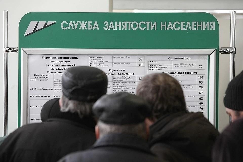 На 1 марта количество зарегистрированных безработных в Приморье 10421 человек