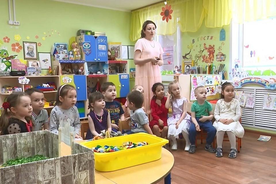 Уренгойский детсад признан федеральной стажировочной площадкой Фото: Администрация Пуровского района