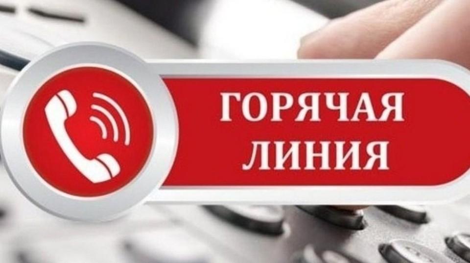 Психологи Владивостока готовы бесплатно оказать поддержку во время самоизоляции