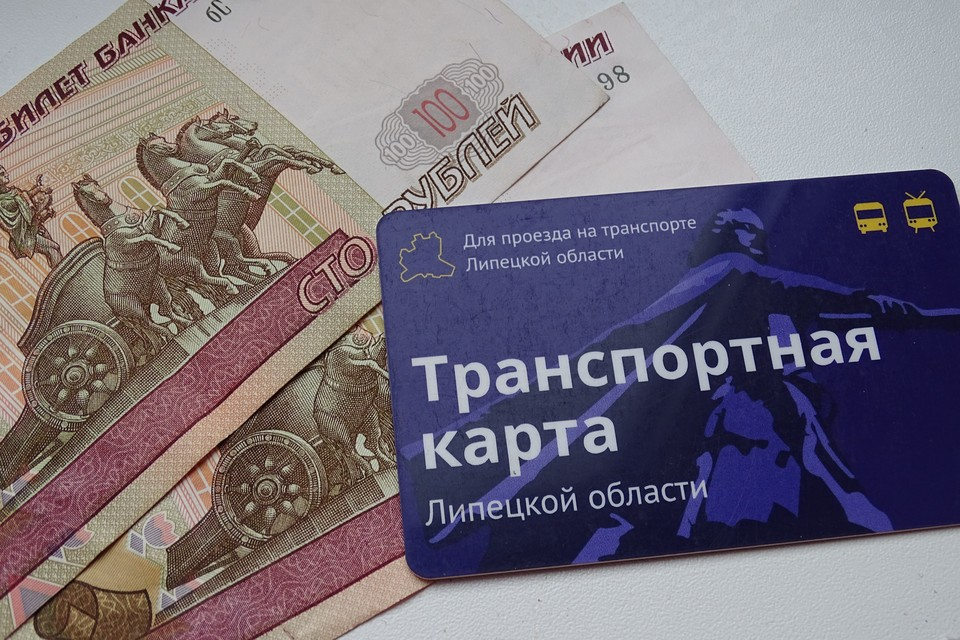 В Липецке хотят запретить оплачивать проезд в транспорте наличными из-за коронавируса