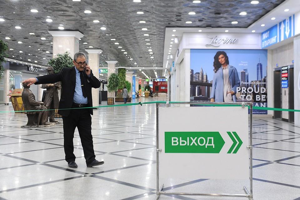 Закрытый торговый центр в Екатеринбурге.