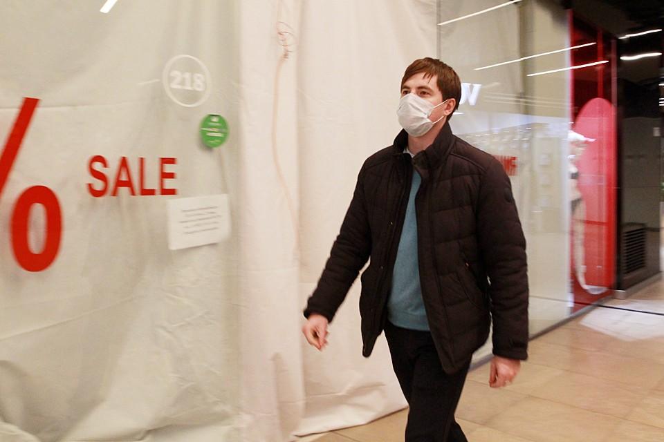 Начиная с 28 марта, большинство Торговых Центров в стране закрыто