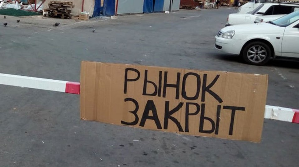 Около 11 тысяч белгородских предприятий малого и среднего бизнеса получат поддержку.