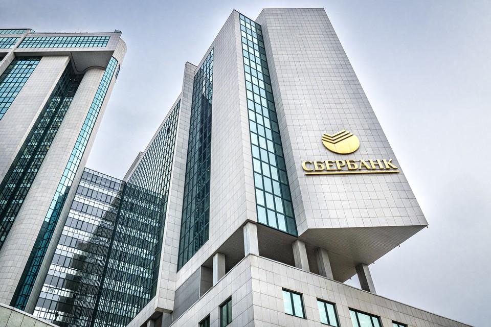 Максимальной суммой ипотеки, по которой банки предоставят кредитные каникулы, станет 1,5 миллиона рублей, сообщили в Сбербанке