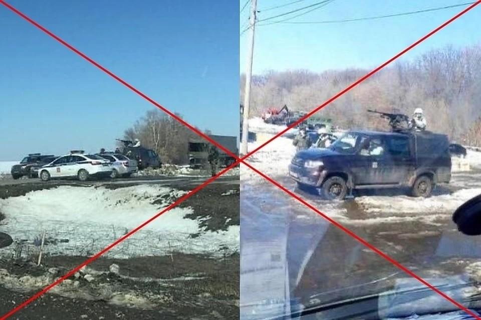 В Ленобласти возбудили уголовное дело из-за фейка с вооруженным блокпостом на границе города Волхова. Фото: СОЦСЕТИ