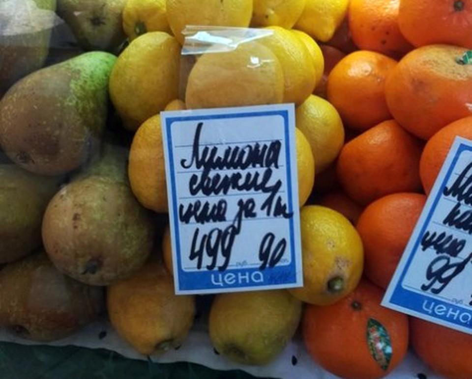 Жители Челябинской области пожаловались в УФАС на «золотые» лимоны и имбирь. Фото: obsudi.zlatoust
