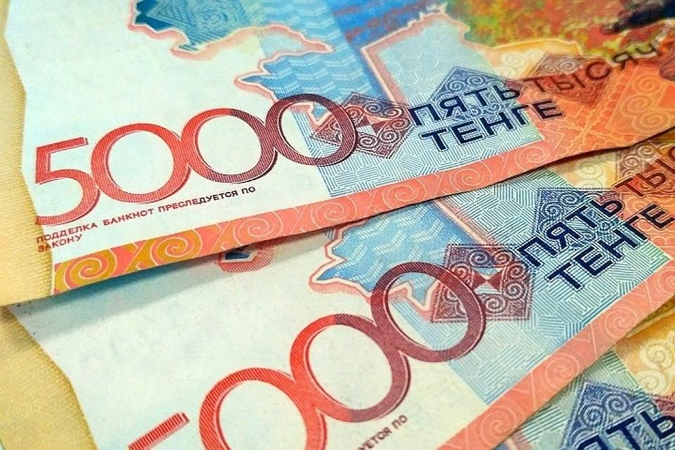 В Казахстане повышен размер МРП: в сравнении с началом года — плюс 5%